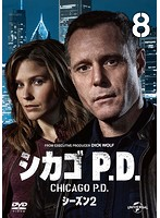 シカゴ P.D. シーズン2 Vol.8