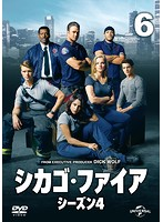 シカゴ・ファイア シーズン4 Vol.6