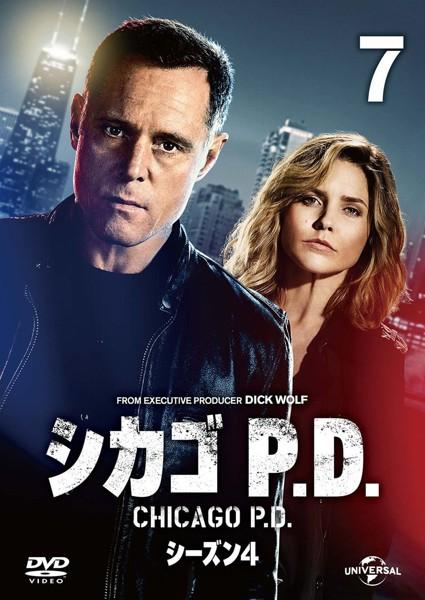 シカゴ P.D. シーズン4 Vol.7