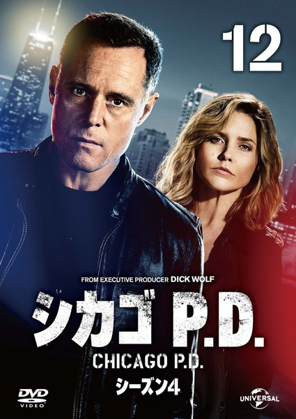 シカゴ P.D. シーズン4 Vol.12