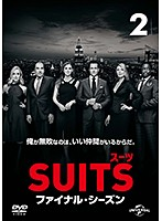 SUITS/スーツ ファイナル・シーズン Vol.2
