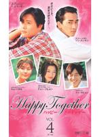 Happy Together~ハッピー・トゥギャザー~ 4
