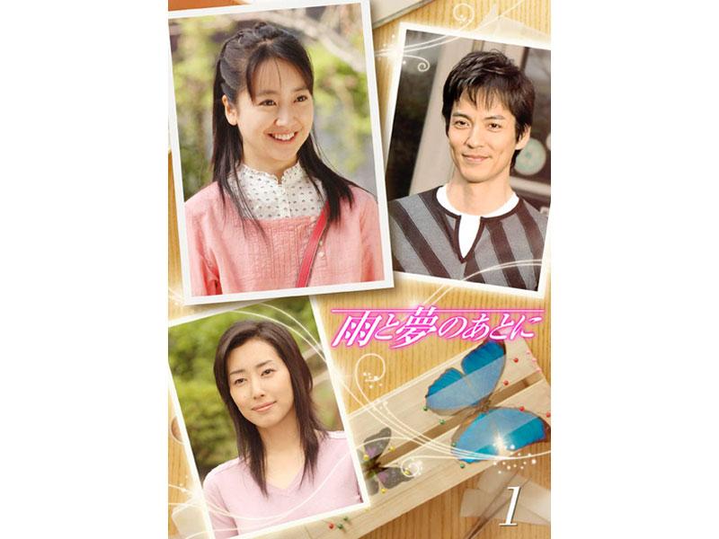 DMM.com [雨と夢のあとに 1] DVD...
