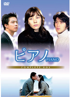 ピアノ Vol.3
