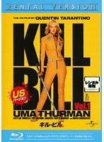 キル・ビル Vol.1 <USバージョン> (ブルーレイディスク)