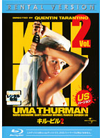 キル・ビル Vol.2 <USバージョン> (ブルーレイディスク)