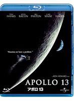 アポロ13 (ブルーレイディスク)