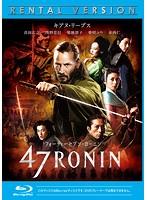 47RONIN (ブルーレイディスク)