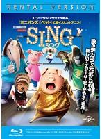 SING/シング (ブルーレイディスク)