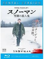 スノーマン 雪闇の殺人鬼 (ブルーレイディスク)
