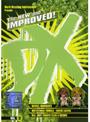 WWE DX ニュー・アンド・インプルーブド VOL.2