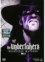 WWE アンダーテイカー デッドリースト・マッチ Vol.3
