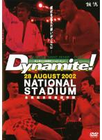 Dynamite! 28 AUGUST 2002 NATIONAL STADIUM 全戦完全収録保存版