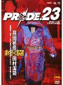 PRIDE.23 高田ラストマッチ!! 2002.11.24 TOKYO DOME(2枚組)