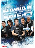 Hawaii Five-0 シーズン6 Vol.4