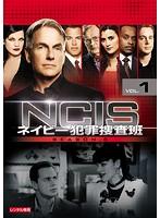 NCIS~ネイビー犯罪捜査班 シーズン6 vol.1