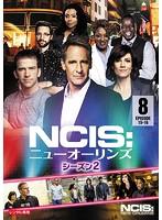 NCIS:ニューオーリンズ シーズン2 Vol.8