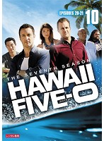 Hawaii Five-0 シーズン7 Vol.10