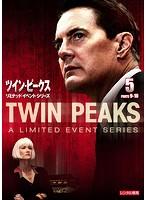 ツイン・ピークス:リミテッド・イベント・シリーズ Vol.5