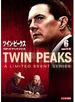 ツイン・ピークス:リミテッド・イベント・シリーズ Vol.6
