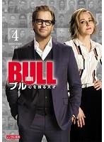 BULL/ブル 心を操る天才 Vol.4