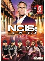 NCIS:ニューオーリンズ シーズン3 Vol.6