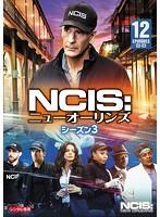 NCIS:ニューオーリンズ シーズン3 Vol.12