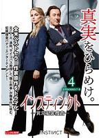インスティンクト-異常犯罪捜査- Vol.4