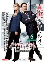 インスティンクト-異常犯罪捜査- Vol.6