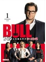 BULL/ブル 心を操る天才 シーズン2 Vol.1