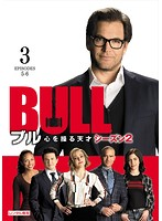 BULL/ブル 心を操る天才 シーズン2 Vol.3
