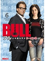BULL/ブル 心を操る天才 シーズン2 Vol.6