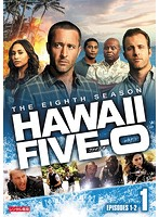 Hawaii Five-0 シーズン8 Vol.1