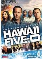 Hawaii Five-0 シーズン8 Vol.4