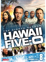 Hawaii Five-0 シーズン8 Vol.8