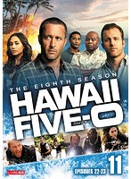 Hawaii Five-0 シーズン8 Vol.11