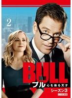 BULL/ブル 心を操る天才 シーズン3 Vol.2
