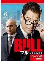 BULL/ブル 心を操る天才 シーズン3 Vol.6