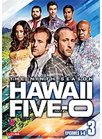 Hawaii Five-0 シーズン9 Vol.3