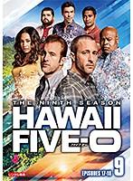 Hawaii Five-0 シーズン9 Vol.9