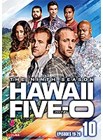 Hawaii Five-0 シーズン9 Vol.10
