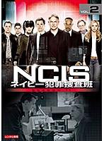 NCIS ネイビー犯罪捜査班 シーズン11 Vol.2