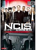 NCIS ネイビー犯罪捜査班 シーズン11 Vol.5
