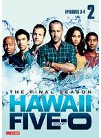 Hawaii Five-0 ファイナル・シーズン Vol.2