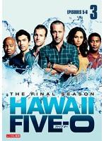 Hawaii Five-0 ファイナル・シーズン Vol.3
