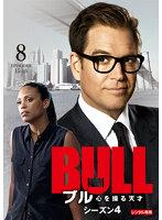 BULL/ブル 心を操る天才 シーズン4 Vol.8