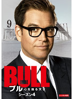 BULL/ブル 心を操る天才 シーズン4 Vol.9