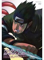 NARUTO-ナルト- 疾風伝 不死の破壊者、飛段・角都の章 2
