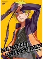 NARUTO-ナルト- 疾風伝 師の予言と復讐の章 1