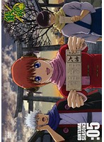 銀魂 SEASON3 05